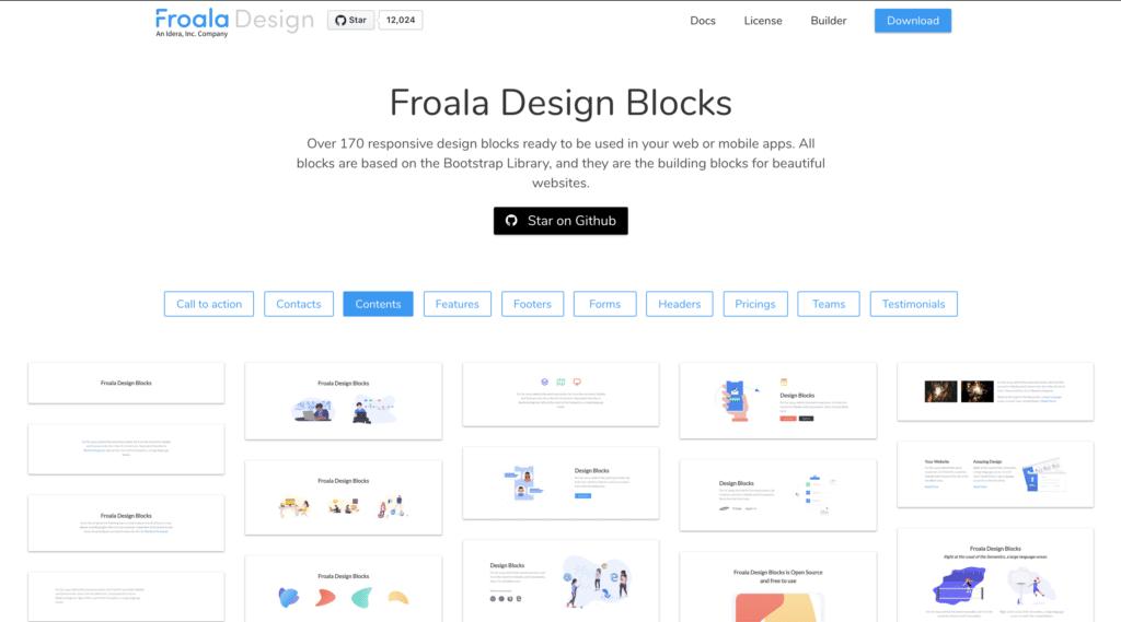 Froala Design Blocksホーム画面