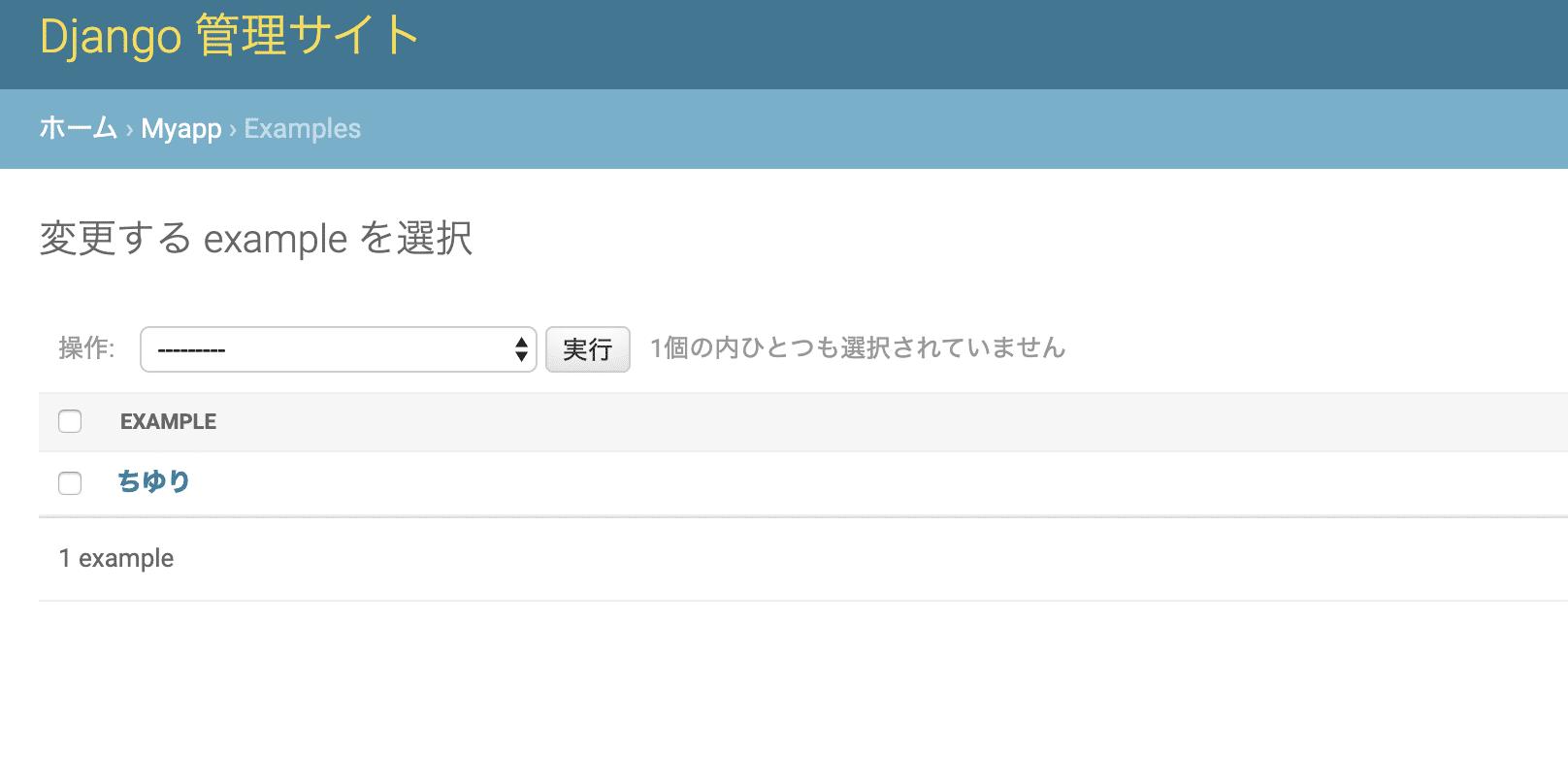 スクリーンショット-2019-11-26-23.01.05