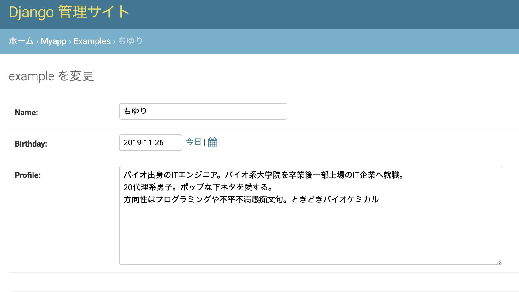 スクリーンショット-2019-11-26-23.01.19