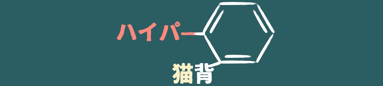 ロゴ.006