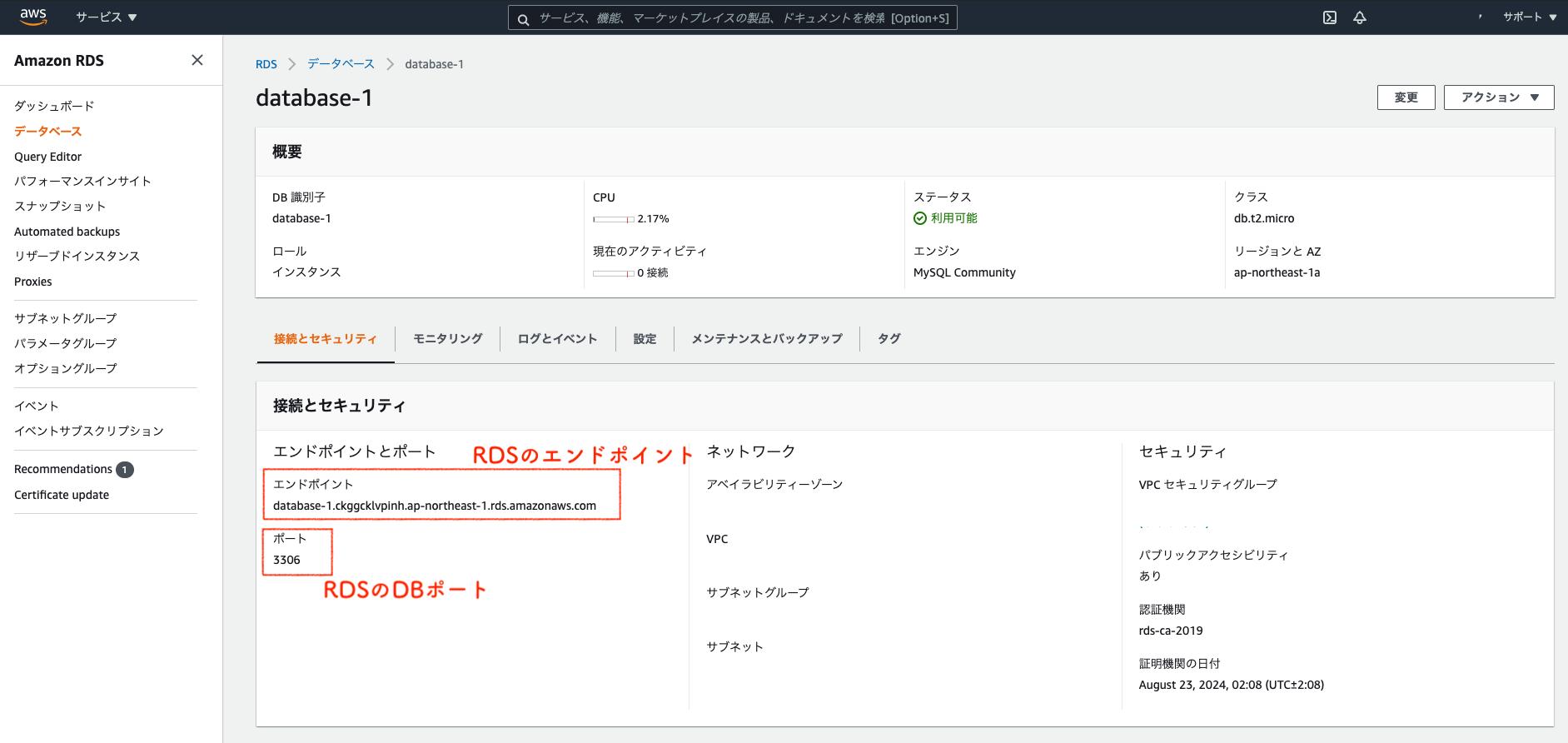 Screenshot-2021-06-06-20.20.31