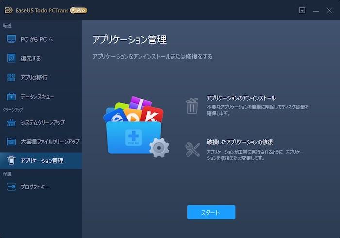 SnapCrab_NoName_2021-8-22_10-37-32_No-00