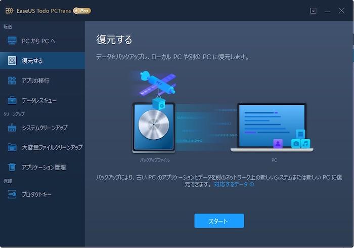 SnapCrab_NoName_2021-8-22_10-43-52_No-00